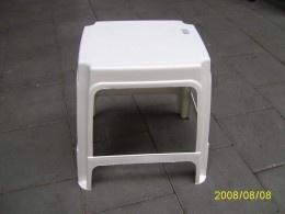 Ülőke 30x37 /46 cm fehér